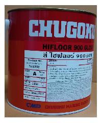 Chugoku ไฮฟลอร์ A 900  ชูโกกุ#LIGHT BEIGE F-8