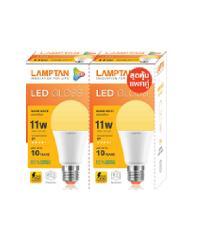 LAMPTAN หลอดไฟแอลอีดี 11 วัตต์  แสงวอร์มไวท์ GLOSS สีขาว