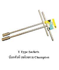 CHAMPION บล็อคตัวทียาว 14 mm บล็อคตัวทียาว 14 mm สีโครเมี่ยม