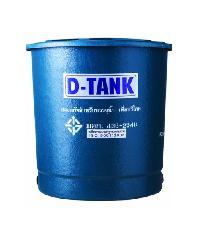 PPP ถังน้ำ PP(D-TANK)D-1500 ขนาด 1500 ลิตร  ทรงถ้วย สีน้ำเงิน