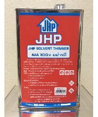 JHP ทินเนอร์ 2 กก./ กล. AAA