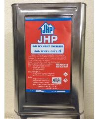 JHP ทินเนอร์  8.5 กก. ปี๊ป AAA