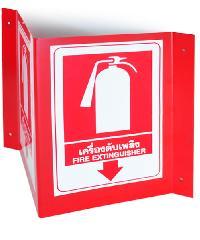 SATURN ป้ายสัญลักษณ์แสดงตำแหน่งเครื่องดับเพลิง ติดผนัง  2 ด้าน แดง-ขาว
