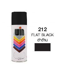 WIN สีสเปรย์ดำด้าน 400 cc. WIN-212