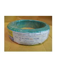 BCC 60227 IEC 01 (THW) 2.5 สีเขียว/เหลือง (C30 เมตร) 450/750V THW