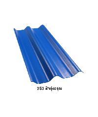 ห้าห่วง กระเบื้องลอนคู่  สีฟ้ารุ่งอรุณ 0.5x50x120ซม.