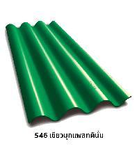 ห้าห่วง กระเบื้องไตรลอน ห้าห่วง 0.5x50x150ซม.เขียวมุกแพลทตินั่ม กระเบื้องไตรลอน รุ่นสีแพลทตินั่ม