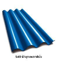 ห้าห่วง กระเบื้องไตรลอน สีฟ้ามุกแพลทตินั่ม