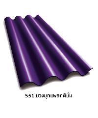 ห้าห่วง กระเบื้องไตรลอน  0.5x50x150ซม. ม่วงมุกแพลทตินั่ม