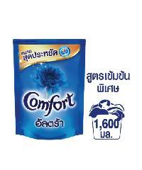 unilever คอมฟอร์ท อัลตร้า สีฟ้า  1600 มล.