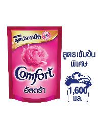 unilever คอมฟอร์ท อัลตร้า สีชมพู  1600 มล.