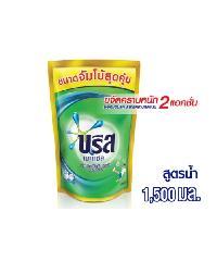 unilever บรีสเอกเซล ชนิดน้ำ 1500 มล. ม่วง