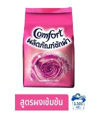 unilever คอมฟอร์ทผงซักฟอกสีชมพู 1500 กรัม