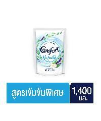 unilever คอมฟอร์ทเนเชอรัลสีฟ้า 1400 มล.