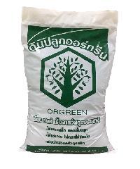 ออร์กรีน ดินปลูกต้นไม้ ดินผสมสำเร็จจากวัสดุธรรมชาติ สีขาว