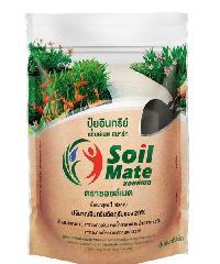 Soil Mate ปุ๋ยอินทรีย์ ซอยล์เมตสมาร์ท ขนาด 1 kg
