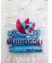 Number One ข้อต่อตรงเกลียวนอก PVC 3/4 สีฟ้า