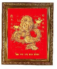 """Anchalee frame ภาพมังกร(เล็ก)สีแดง A33 ขนาด15""""x21"""""""