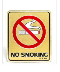 Cityart nameplate NO SMOKING SGB9101 สีทอง