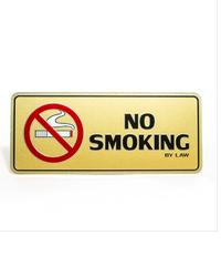 Cityart nameplate ป้ายNo Smoking  SGB9101 สีทอง