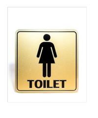 Cityart nameplate ป้ายTOILETหญิง SGB9101 สีทอง