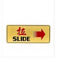 Cityart nameplate ป้าย SLIDE ขวา SGB9101 สีทอง