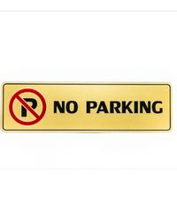 Cityart nameplate ป้าย NO PARKING SGB9101 สีทอง