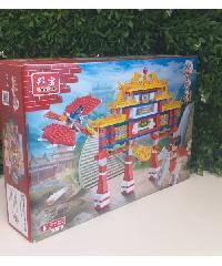 Sanook&Toys บล็อคตัวต่อชุดใหญ่ 6608