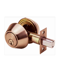 YALE กุญแจเสริมความปลอดภัย DB-V8121US11 ทองแดง