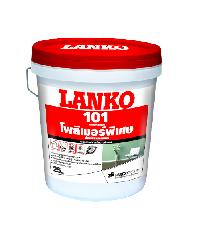 LANKO วัสดุเคลือบผิวสำหรับตกแต่ง LK-101 25Kg.