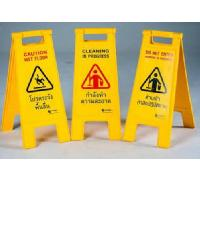 Protx ป้ายเตือน ห้ามเข้ากำลังปฎิบัติงาน แบบตั้งพื้น  PQS-RS2D  สีเหลือง