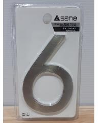 Sane ตัวเลขสเตนเลสแบบเรียบ 6 หรือ 9  SS-DN069