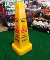 Protx ป้ายเตือน ห้ามเข้า กำลังปฎิบัติงาน ทรงกรวย   PQS-RS8X  สีเหลือง
