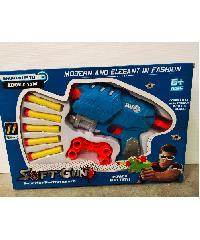Sanook&Toys  ปืนเนิร์ฟ  EVA Soft bullet gun 271692 สีขาว