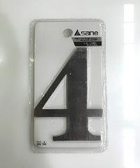 Sane ตัวเลขสเตนเลสแบบเรียบ 4 SS-DN4